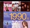 Оти Д. - 100 лучших альбомов 1990-х обложка книги
