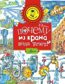 Рошаль В.М. - 1000 лучших рецептов микроволновой кухни обложка книги