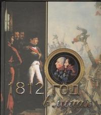 Нерсесов Я.Н. - 1812 год в лицах обложка книги