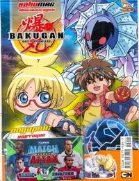 - BAKUGAN.Журнал №4(7)/2011 обложка книги