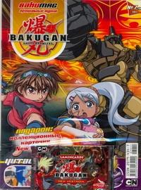 - BAKUGAN.Журнал №7(10)/2011 обложка книги