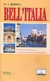 Bell`Italia. Учебное пособие для изучающих итальянский язык Яшина М.Г.