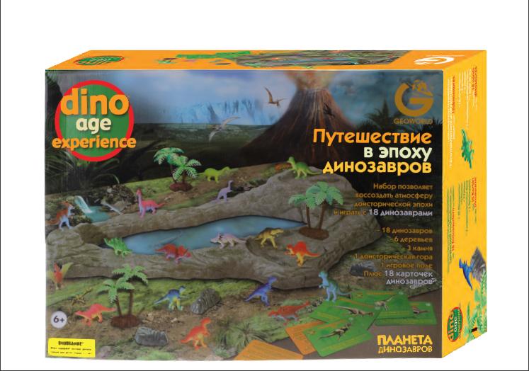 G.Игровой набор Эпоха Динозавров, 18 фигурок CL168KR