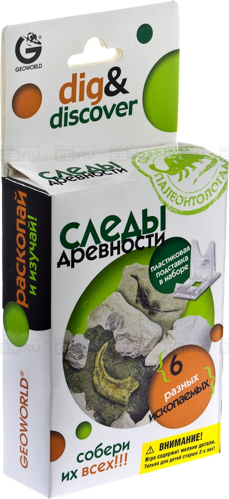 G.Набор Следы Древности в ассорт. CL161KR