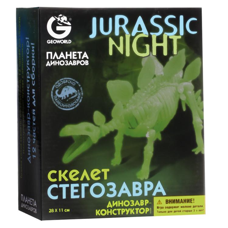 G. Сборная модель  светящаяся Скелет Стегозавра CL139KR от book24.ru