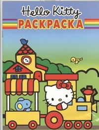Жукова Ю. - Hello Kitty: РК №1186.Волшебная раскраска обложка книги