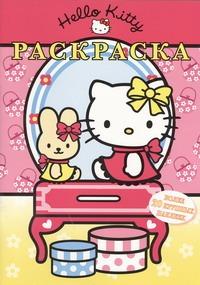 - Hello Kitty:Раскраска(более 20 наклеек) обложка книги