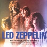 Led Zeppelin Томас Гарет