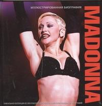 Madonna. Иллюстрированная биография. Уникальная коллекция из 200 классических и редких фото обложка книги