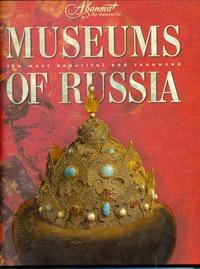 Museums of Russia обложка книги