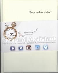 Personal Assistant: iPad-книга для записей, мудрых мыслей и афоризмов. Fusion st