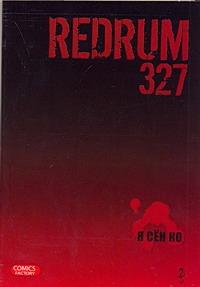 Я Сен Ко - Redrum 327. Т. 2 обложка книги