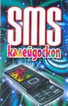 Адамчик Ч.М. - SMS калейдоскоп обложка книги