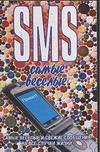 Адамчик Ч.М. - SMS. Самые веселые обложка книги