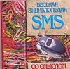 Адамчик М. В. - SMS.Веселая энциклопедия со смыслом обложка книги