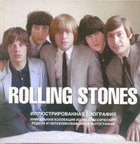 The Rolling Stones. Иллюстрированная биография Бэнн Джейн