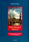 Conrad J. - The Secret Agent обложка книги