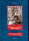 Goethe W.J. - Wilhelm Meisters Lehrjahre обложка книги
