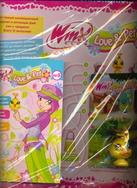 - Winx.Love& Pet №5 обложка книги