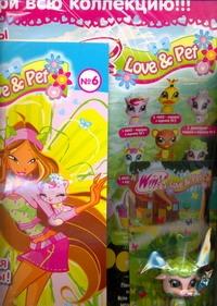 - Winx.Love& Pet №6 обложка книги