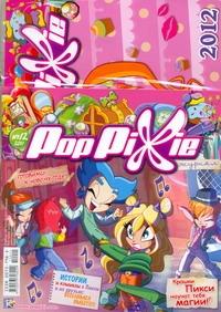 - Winx.Журнал POP PIXIE №12/2011 обложка книги