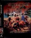 АВ.ЭДД:т.32История войн суп/з