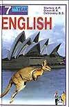 Старков А.П. - Английский язык = English. 11 класс обложка книги
