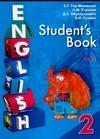 Английский язык. 2 класс.  В 2 ч. Ч. 1 обложка книги