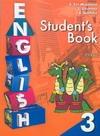 Английский язык. 3 класс.  В 2 ч. Ч. 1 обложка книги