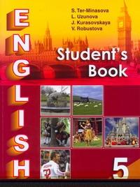 Английский язык. 5 класс обложка книги