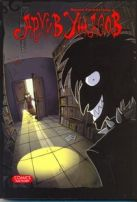 Конопатова Мария - Архив ужасов' обложка книги
