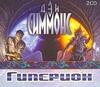 Аудиокн. Симмонс. Гиперион 2CD обложка книги