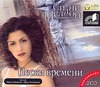 Шелдон С. - Пески времени (на CD диске) обложка книги