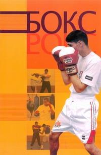 Хики Кевин - Бокс обложка книги