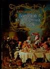 Большой кулинарный словарь обложка книги