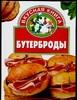 Литвиненко С.И. - Бутерброды обложка книги