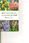 Данилина Н.Н. - Все о выгонке луковичных растений : Вопросы и ответы обложка книги