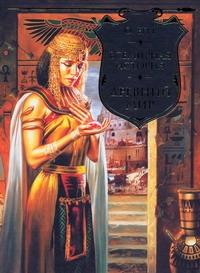 Всемирная история. Древний мир Егер О.