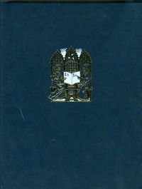 Аксенова М. - Всемирная литература. Том 15. Часть 1 обложка книги
