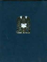 Всемирная литература.Ч.1.Т.15 Аксенова