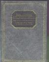 Адамчик М. В. - Всемирная энциклопедия: Мифология обложка книги
