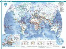 . - Государства мира. Политическая карта обложка книги