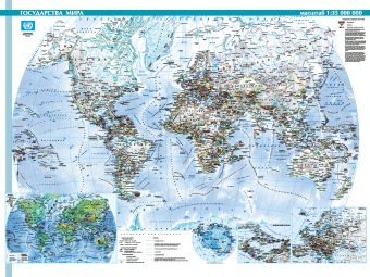 Государства мира. Физическая карта мира .