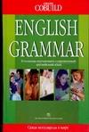 Блох М.Я. - Грамматика английского языка обложка книги
