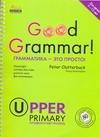 Клаттербак П. - Грамматика-это просто! Продвинутый уровень' обложка книги