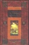 Граф Монте-Кристо. В 2 кн. Кн.2 Дюма А.