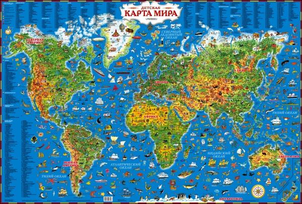 Детская карта мира .