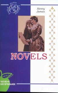 Джеймс Новеллы на английском языке обложка книги