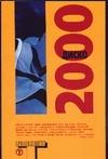 Чемпион С. - Диско 2000 обложка книги