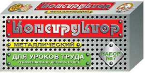 ДК. Конструктор мет.№7(ур.труда) 00847